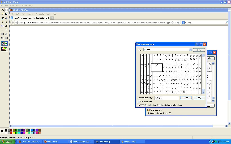 Sigmakey Dongle crack Emulator